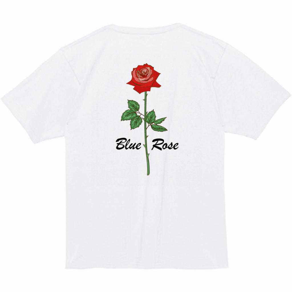 BlueRose 4th (Red)
