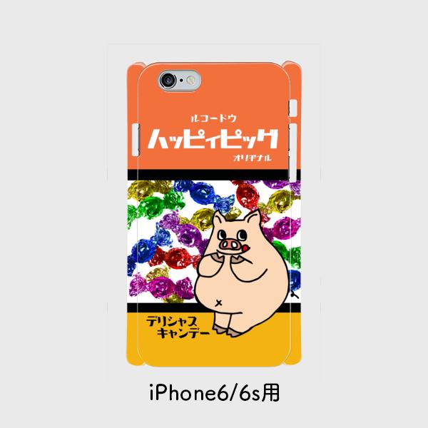 iPhone(X/8/7/6s/6)ケース キャンディぶたさん