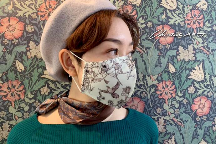 オリジナルプリントマスク◆ガーデニング(バード)◆