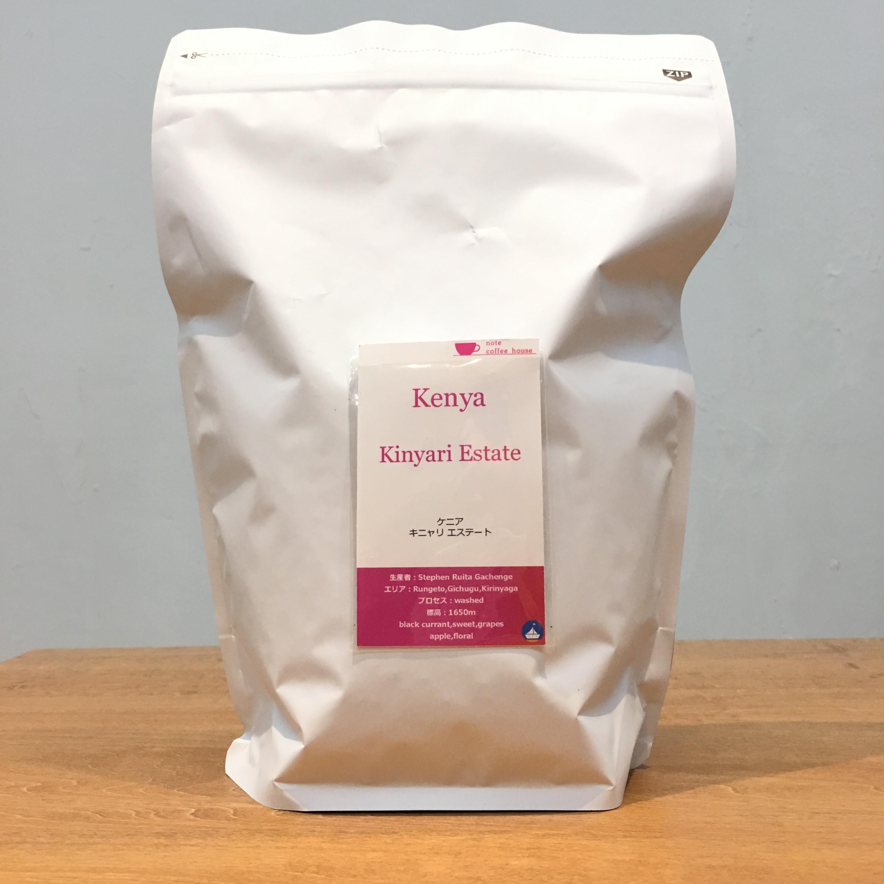 【業務用・送料無料】【500g】ケニア キニャリ【Kenya Kinyari】