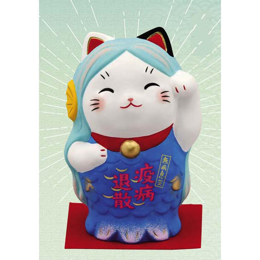 【無病息災・疫病退散】福を招く!おめでたい縁起の置物 錦彩 アマビエ招き猫