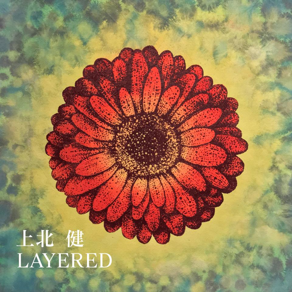 LAYERED【通常盤】