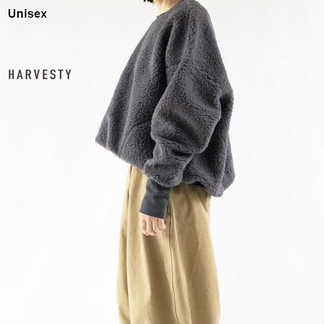 【再入荷】HARVESTY ボアフリースプルオーバー A51705 (CHARCOAL)