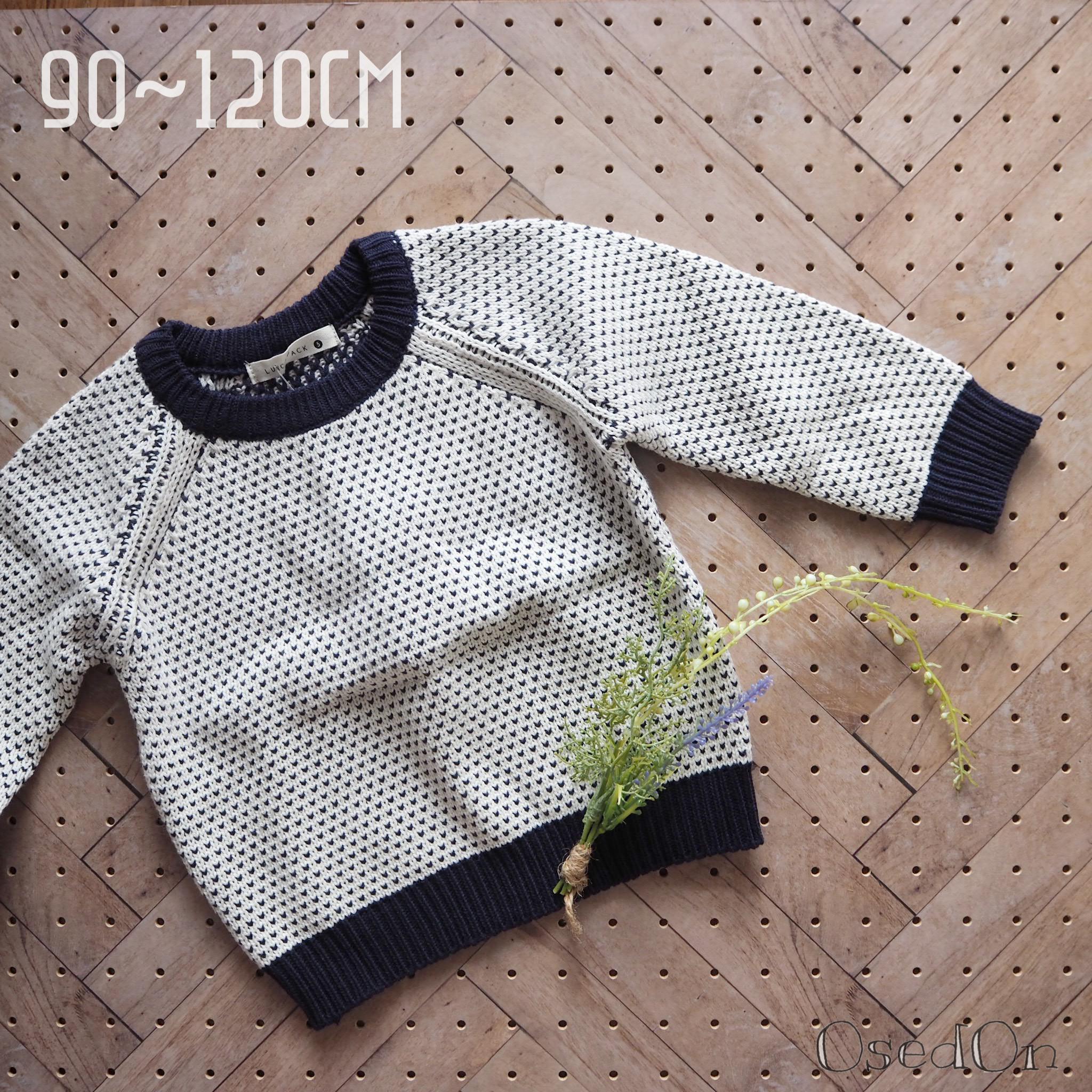 鹿の子柄 柄編みニットセーター