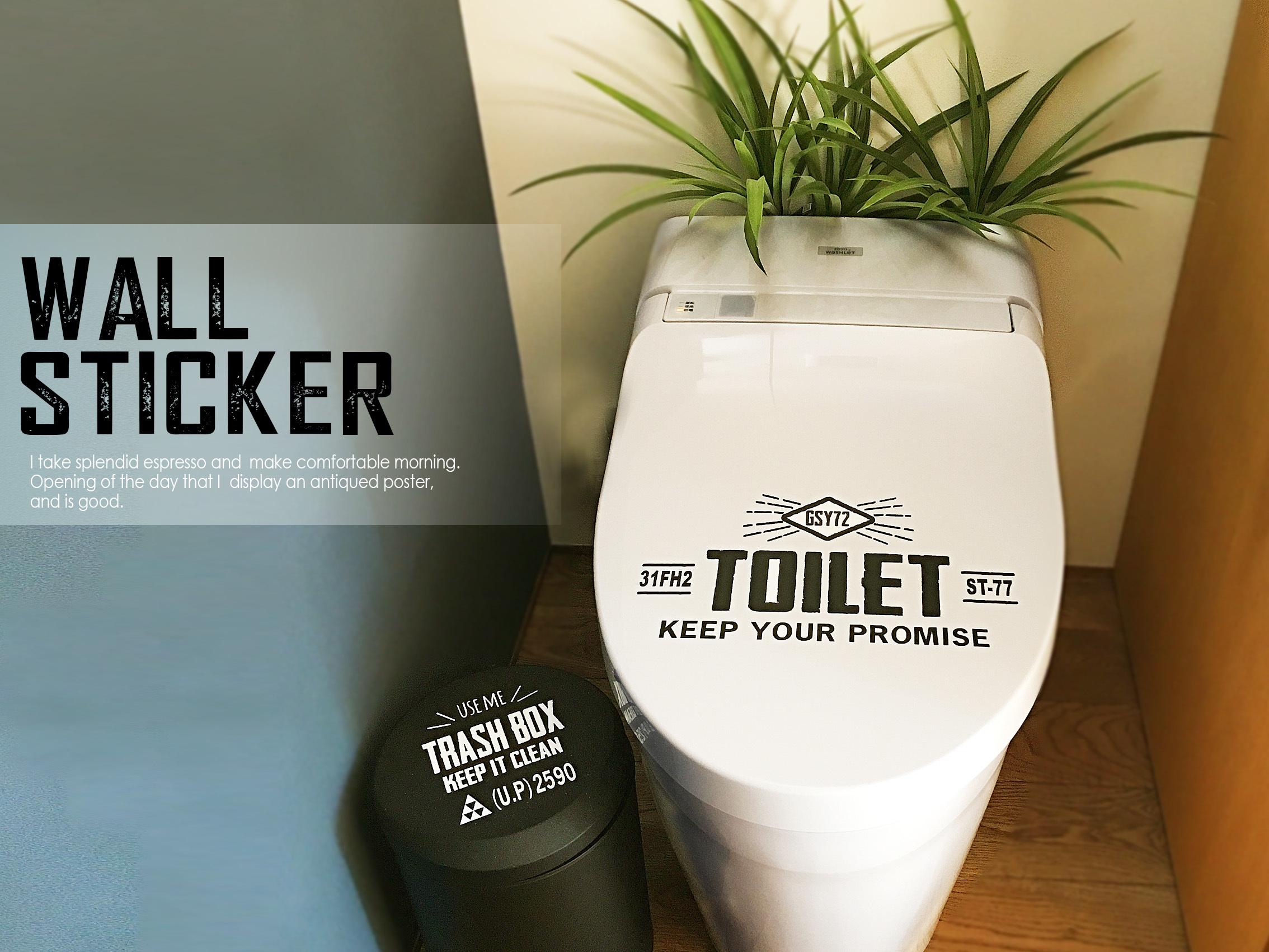 トイレ用ウォールステッカー