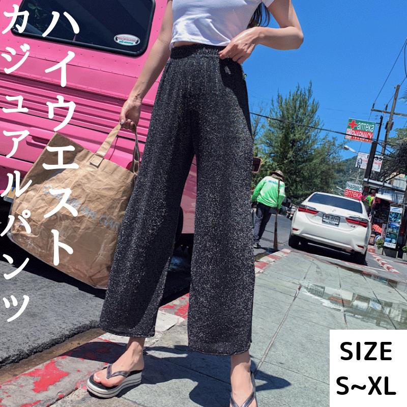 ルーズファッションスリット春秋ハイウエスト着瘦せカジュアルパンツ
