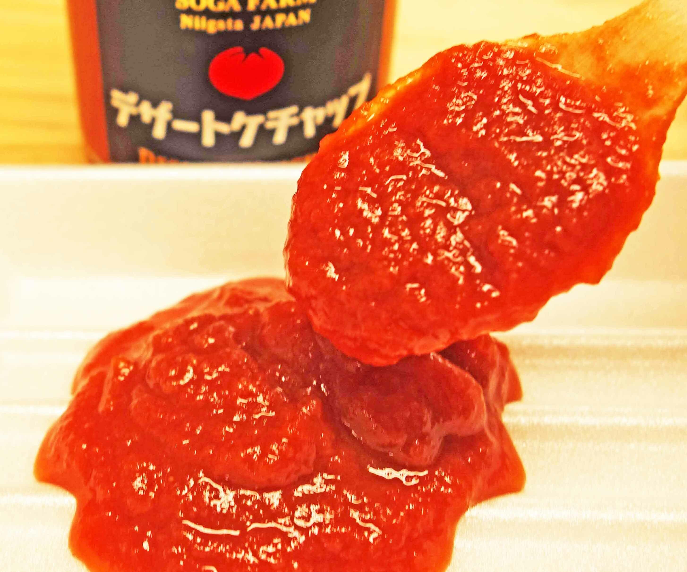 トマトジュース・デザートケチャップセット(小)