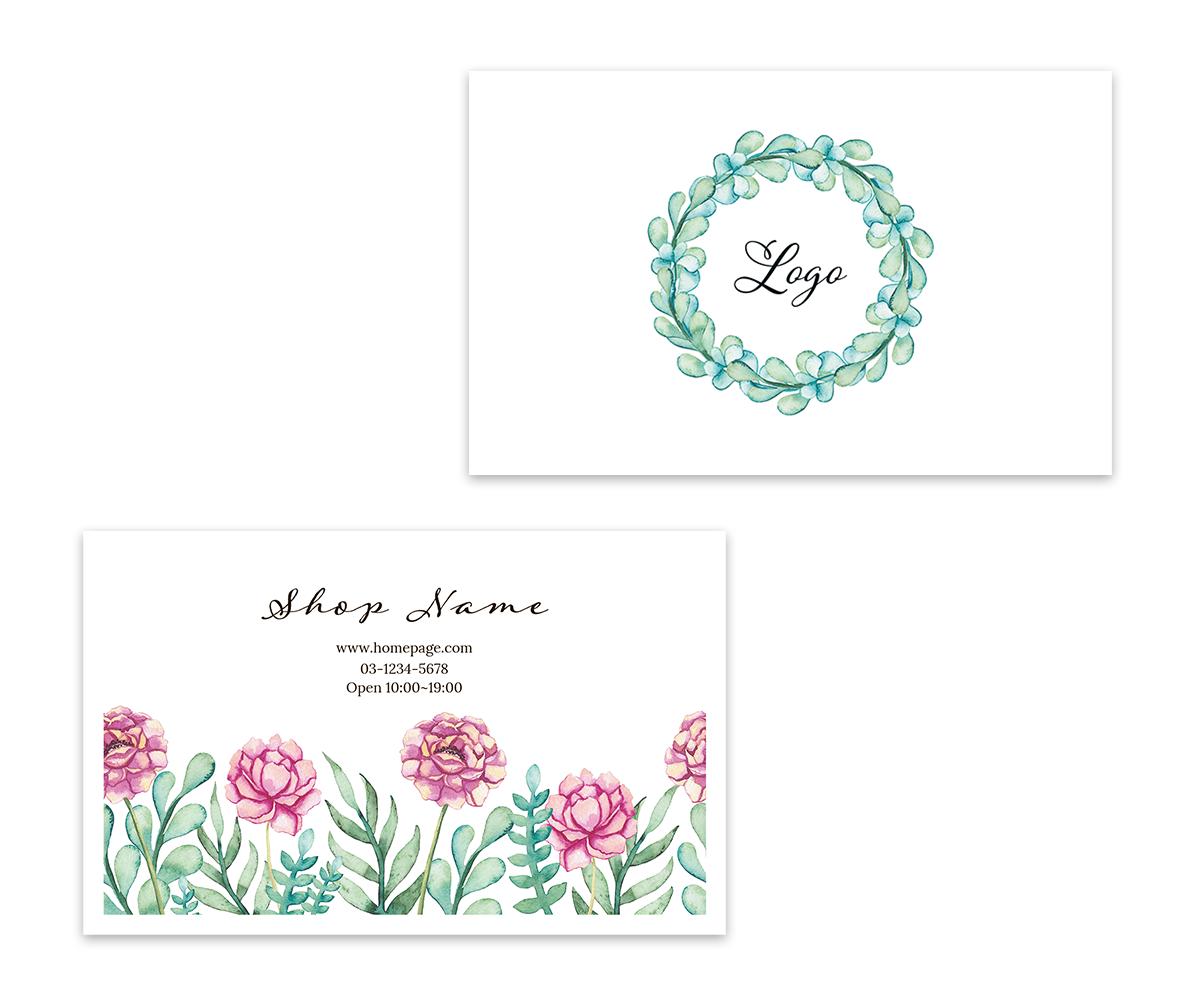ショップカード|ボタンの花の水彩画イラスト両面テンプレート〈名刺でもOK〉