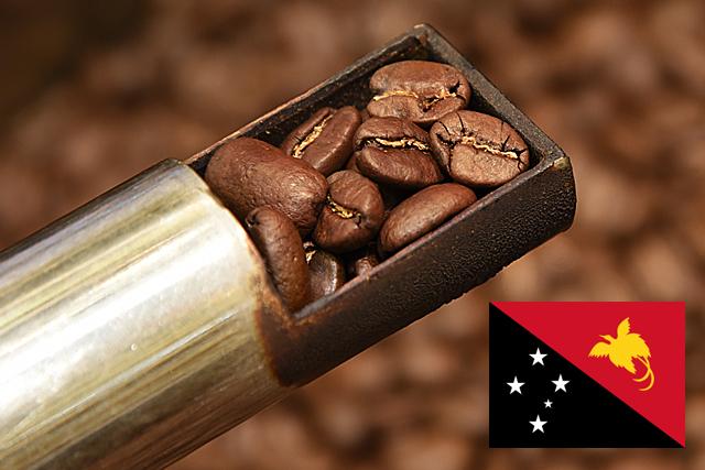 パプアニューギニア キガバ農園【中深煎り】