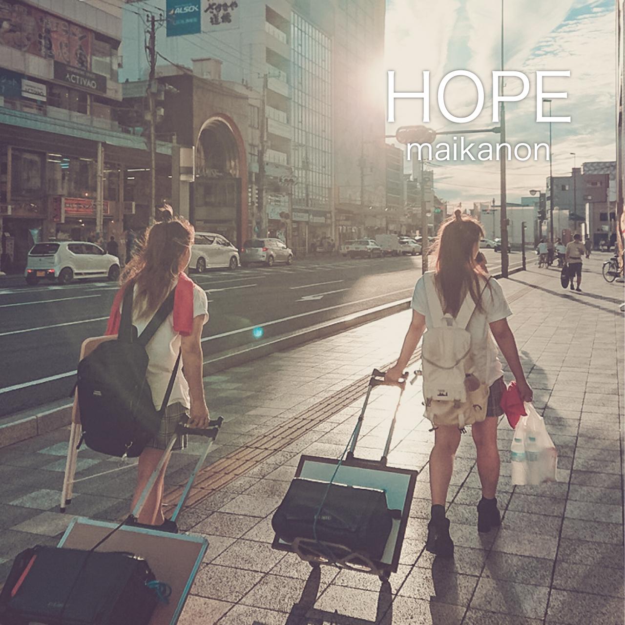 maikanon 1st mini album「HOPE」