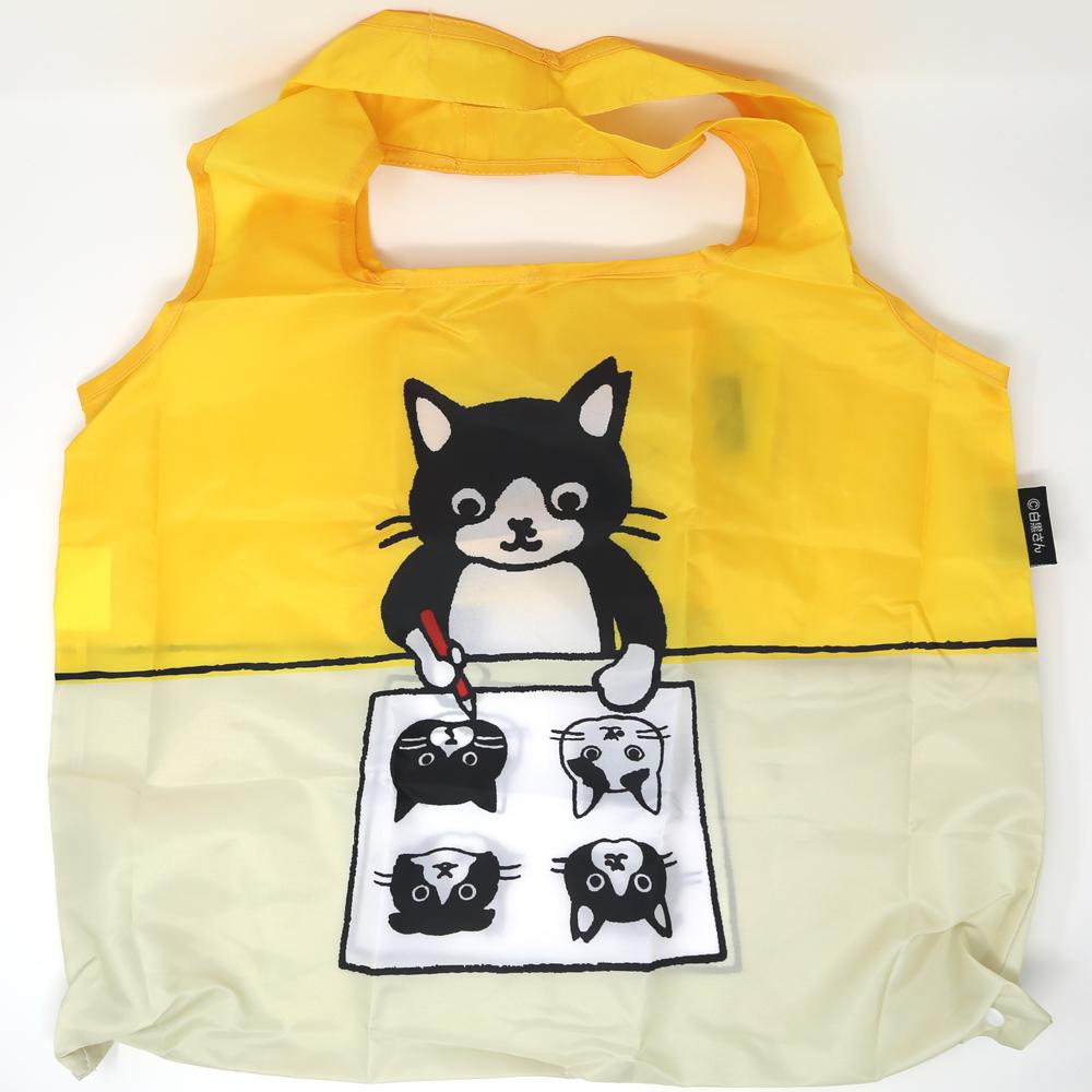 猫エコバッグ(白黒さんいらっしゃいてんちゃんお絵かき)