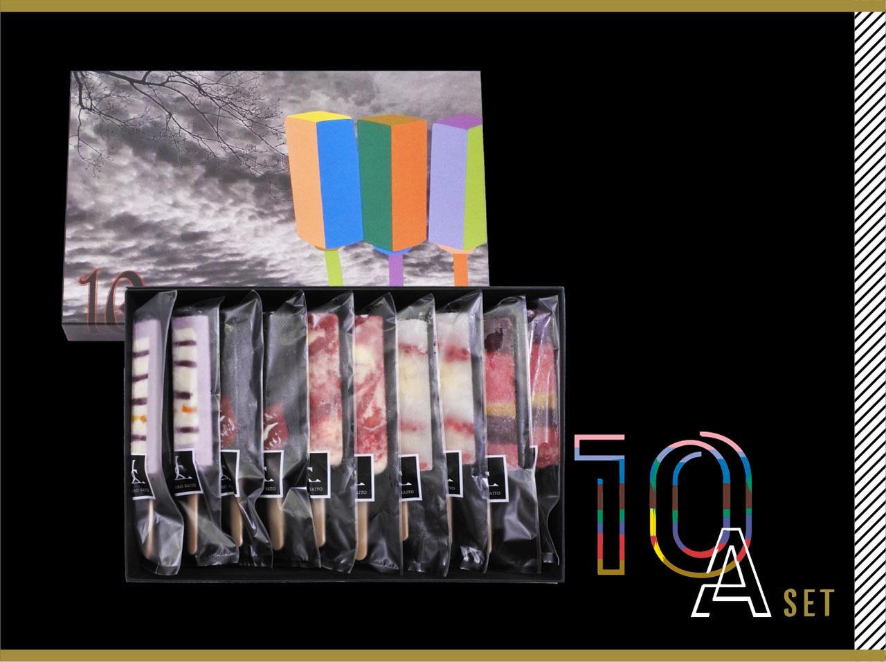 JOTAROアイスバー 5種 10本入Aセット