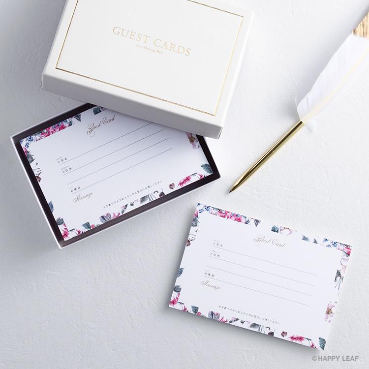 ゲストカード & BOX 『petit』/50枚セット