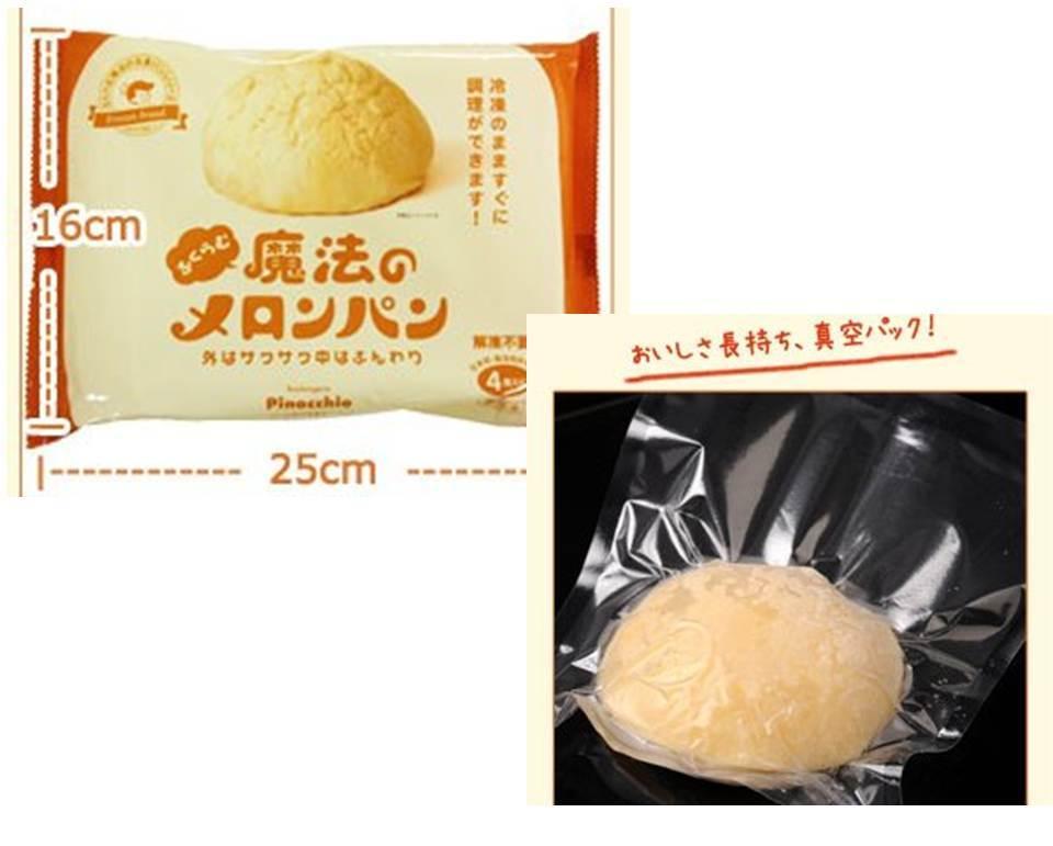冷凍ふくらむ魔法のメロンパン(80g×4個入) - 画像4