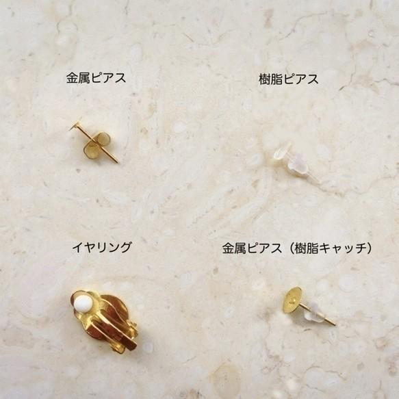 【  花びらシンプルピアス/3色 】