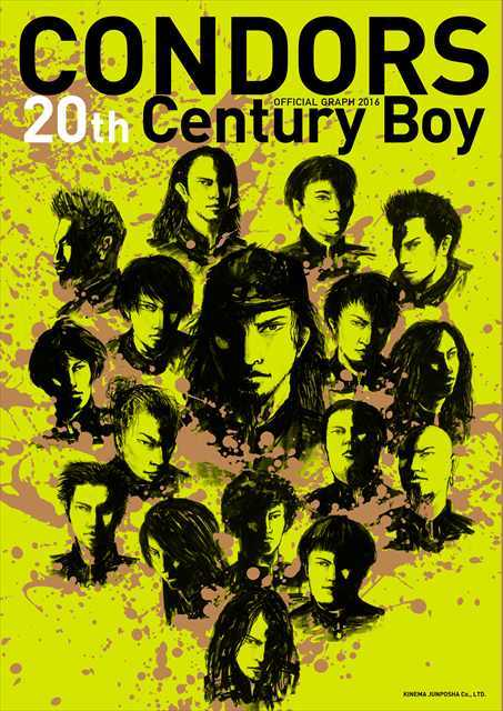 "【サイン本】CONDORS 20th OFFICIAL GRAPH ""20th Century Boy"""