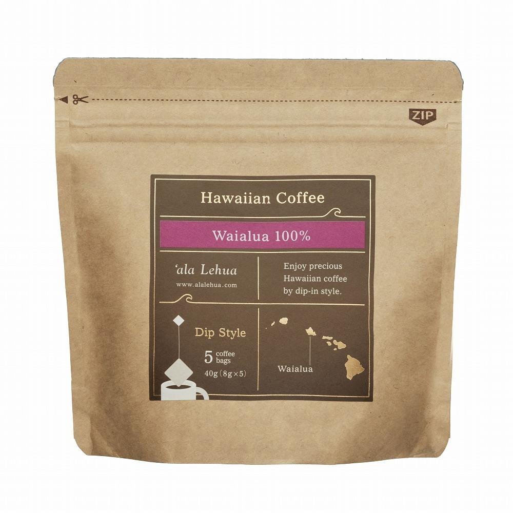 ハワイアンコーヒー [ワイアルア 100%]