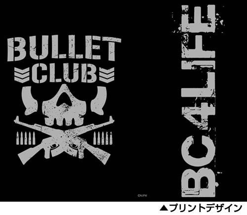BULLET CLUB サーモボトル  270ml  [新日本プロレスリング]   / COSPA