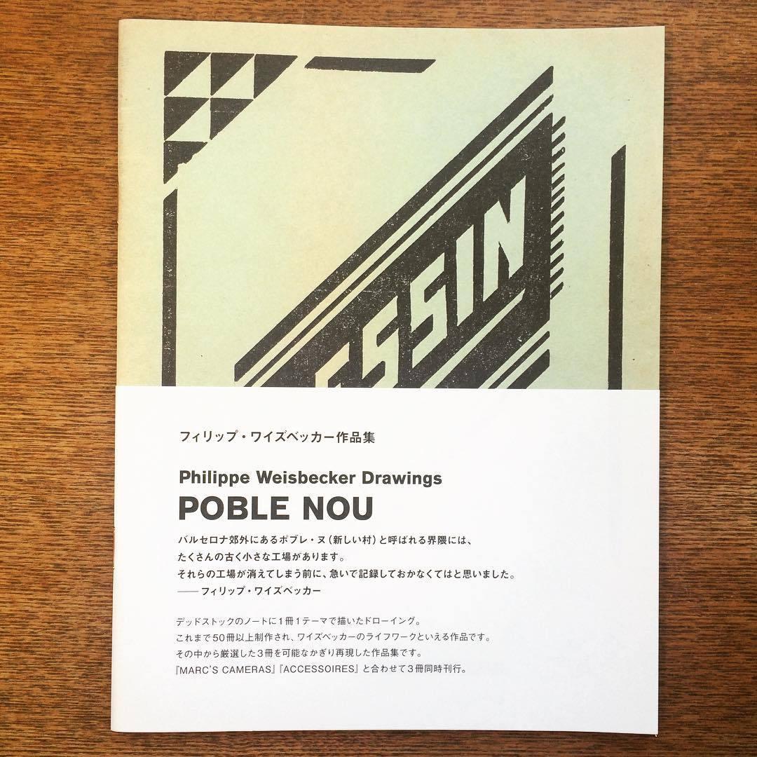 ZINE「POBLE NOU ポブレ・ヌ/フィリップ・ワイズベッカー 」 - 画像1