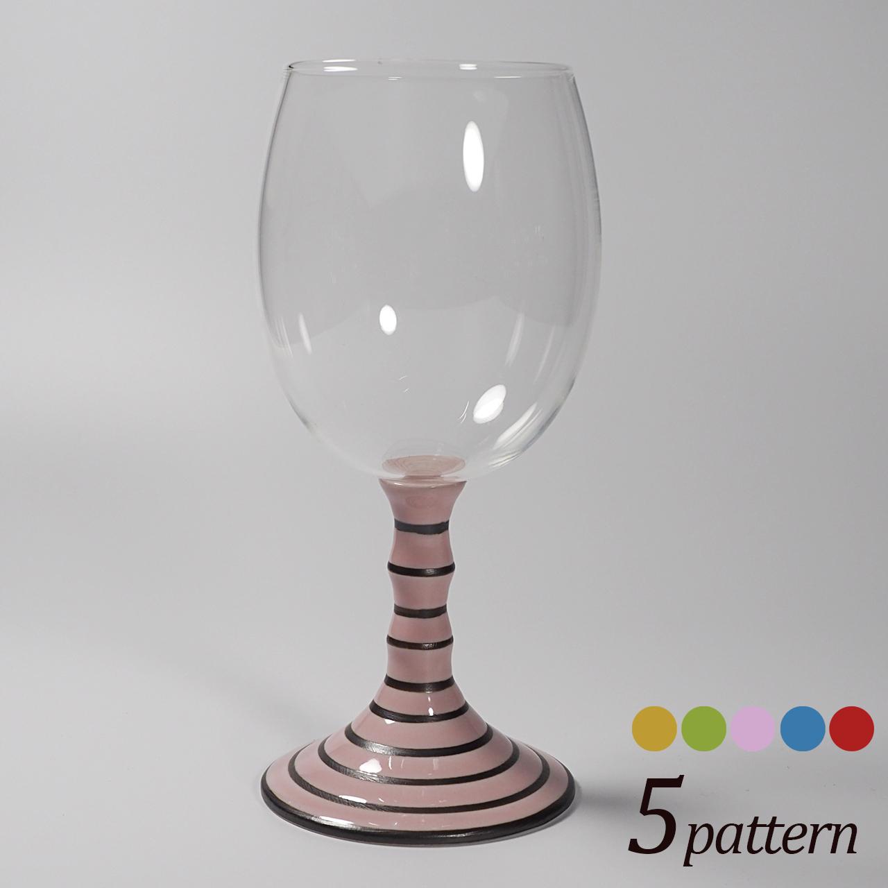 ワイングラス (ボーダー) 20-210