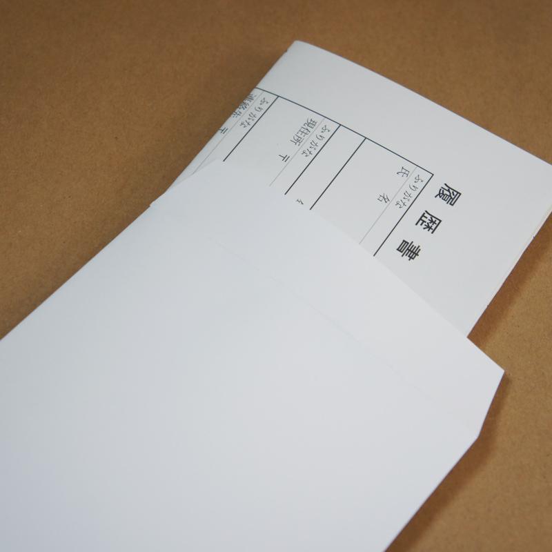 【極白封筒】履歴書セット 極厚履歴書と極白封筒 GRN3BL-R/RW-2