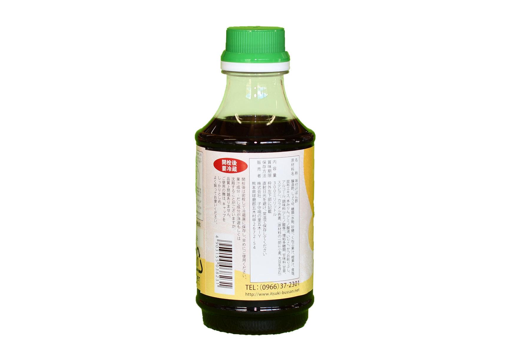くねぶポン酢 - 画像3