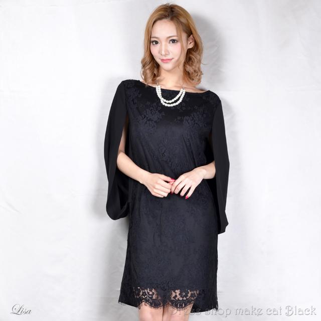 パーティードレス  ¥13,824-→¥9,815- (税込) 送料無料 サイズ豊富 結婚式 袖あり 膝丈 黒 ネイビー ドレス ma-52054