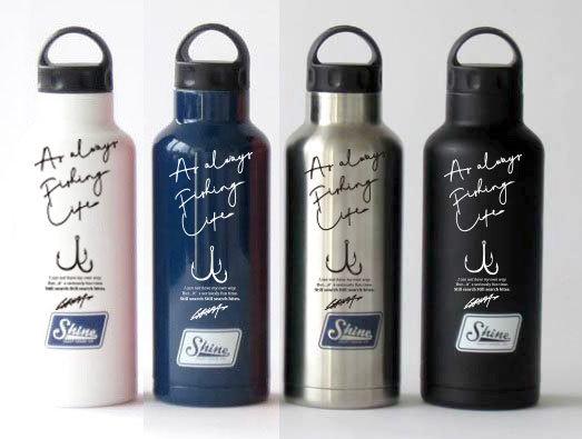 【入荷しました】LAHM2019NEW「LAHM bottle 750」(シャイン クラフト ヴェゼル社製) LAHM(エルエーエイチエム)