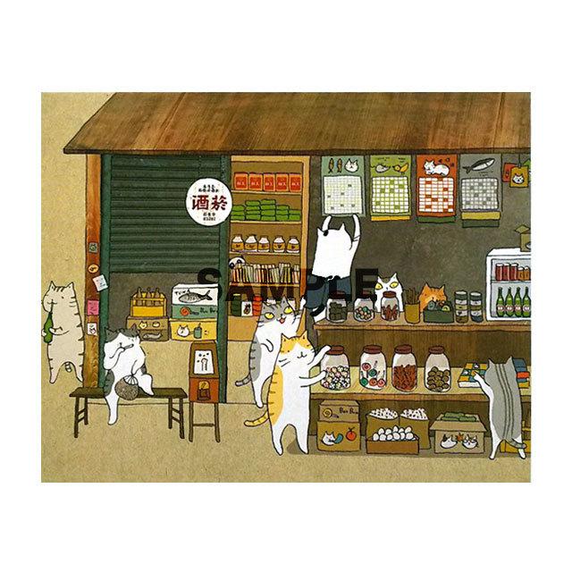 台湾ポストカード「柑仔店」