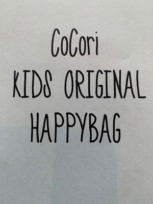 2021/CoCori KIDS HAPPY BAG  男の子 80-150㎝