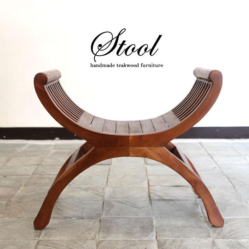 リゾート感漂う曲線美の椅子。アーチ型スツール ブラウン色 49-168