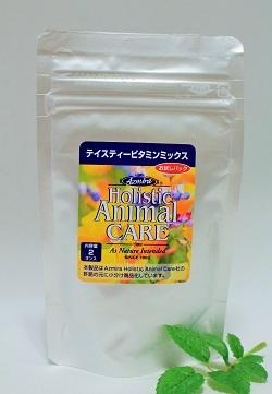 アズミラ テイスティビタミン(お試し用 56g)