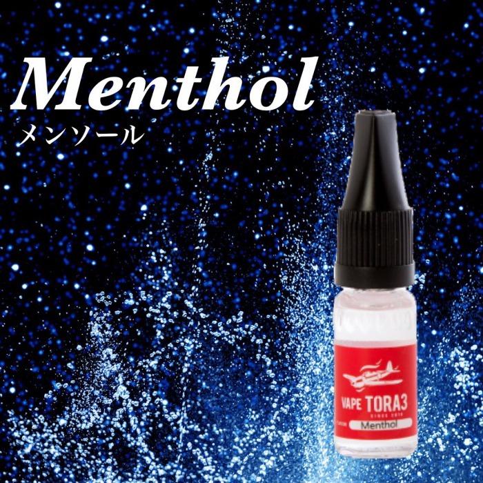 Menthol (メンソール風味) 電子タバコ リキッド 10ml VAPETORA3