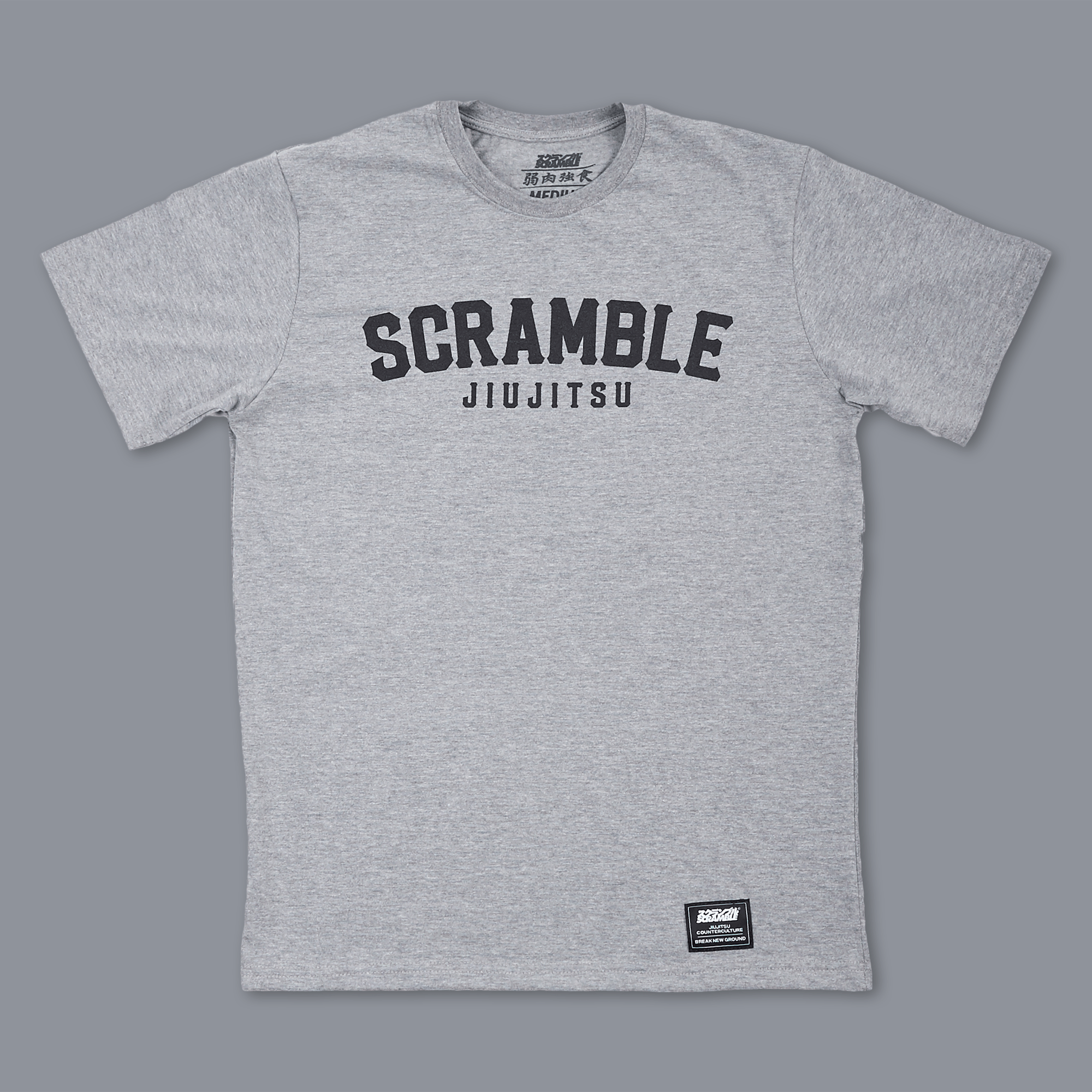 SCRAMBLE NOTHING GAINED EASILY TEE – DARK GREY|格闘技、柔術Tシャツ