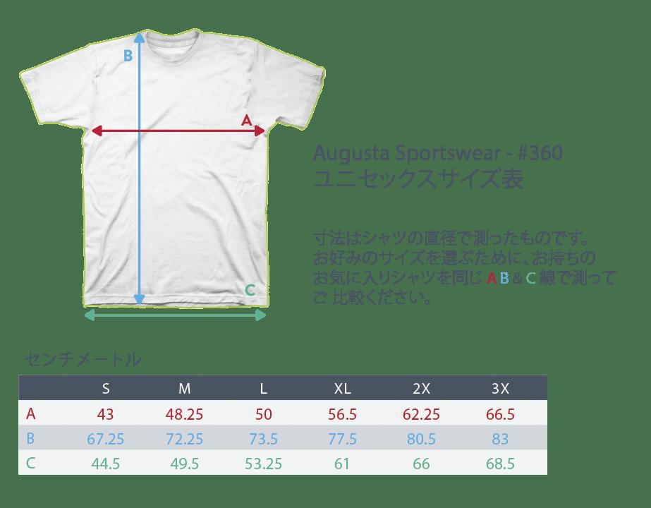 ネオジオMVSジャージ / SNK