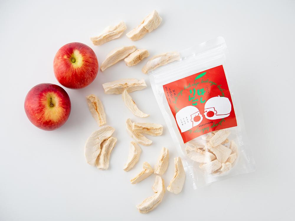 [NEW]坂下商店|サカシタのほしりんご