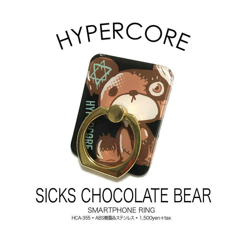 A-355i SICKS CHOCOLATE BEARスマホリング