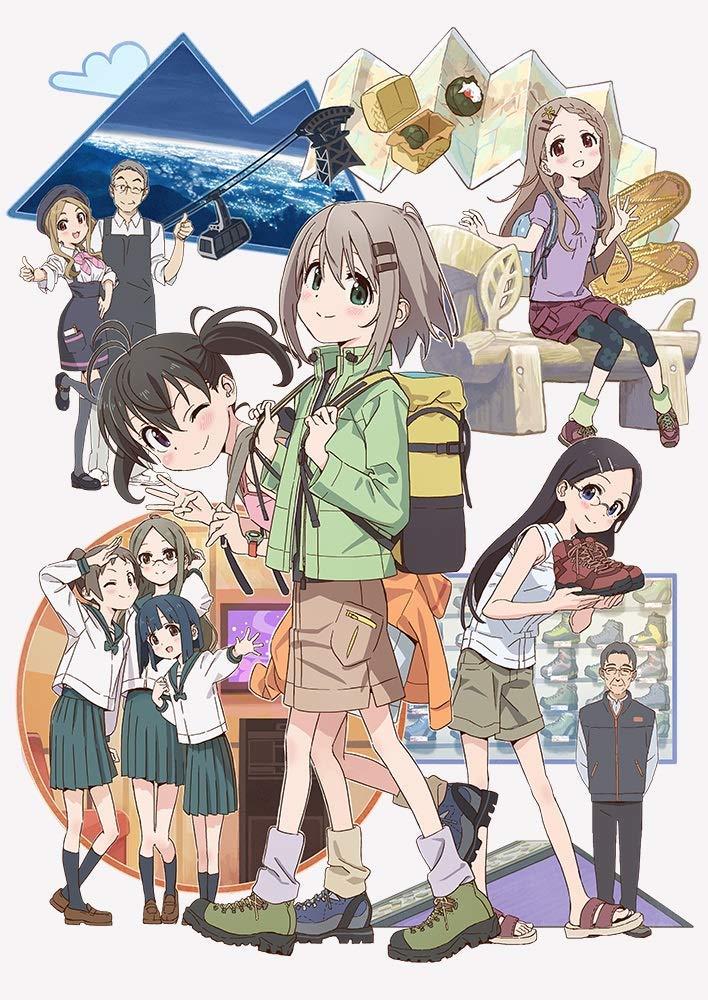 SMIB030_ヤマノススメ サードシーズン 1巻(Blu-ray)