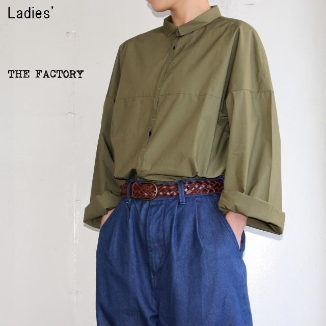 THE FACTORY ビッグスリーブシャツ (KHAKI)