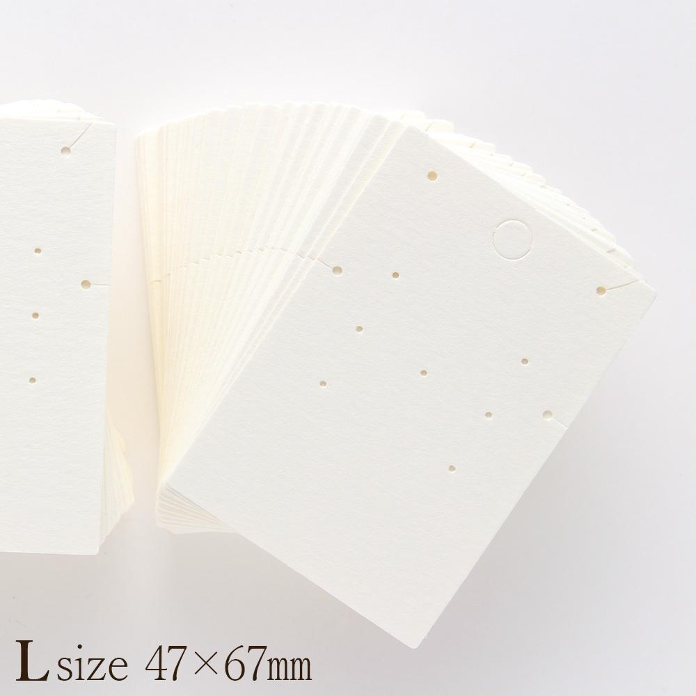 アクセサリー台紙 L 無地 ネックレス ピアス ブレスレット用 47×67mm 30枚