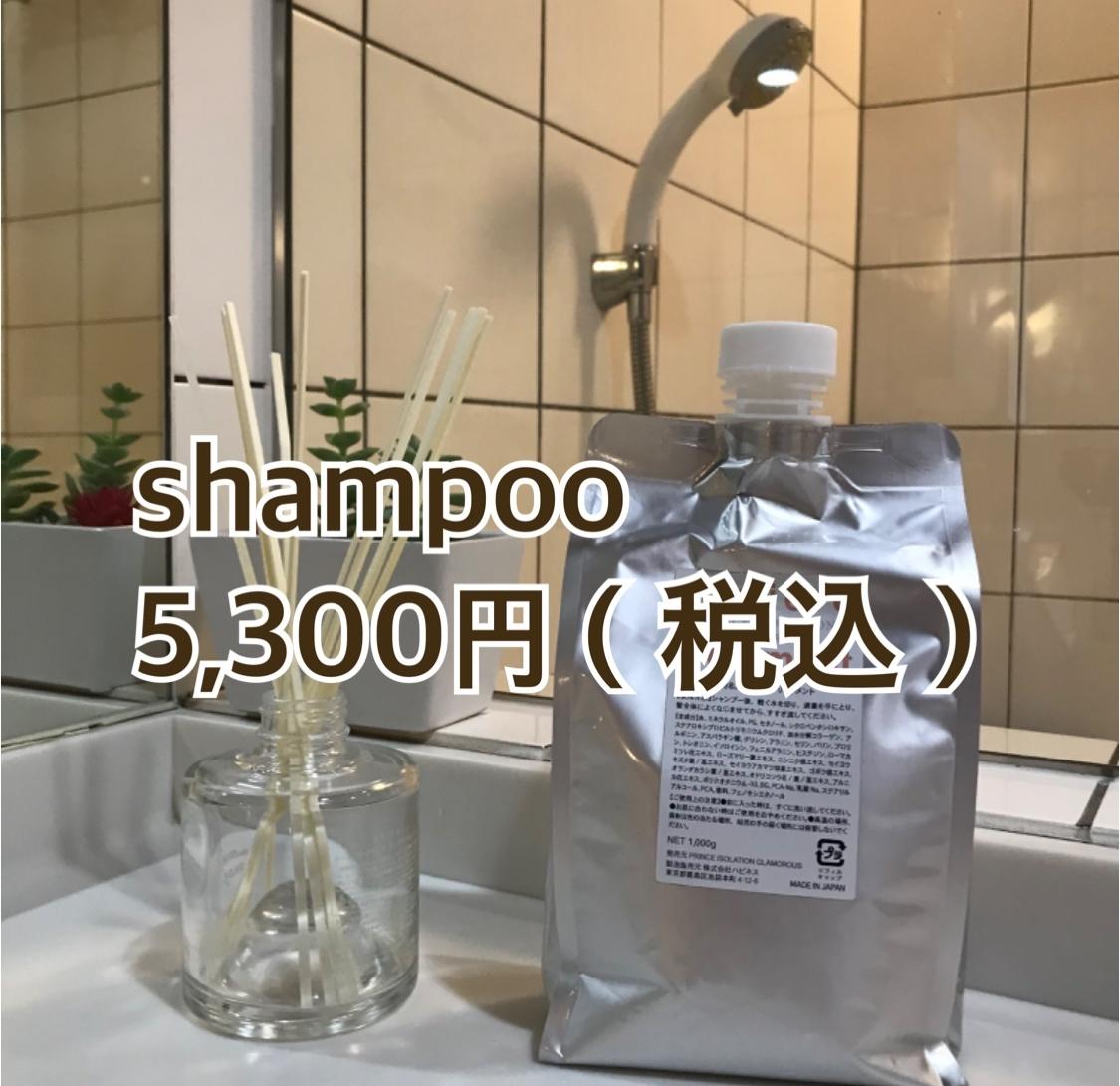 【詰替用】お得♪  Shampoo 1L ¥5,300(税込)