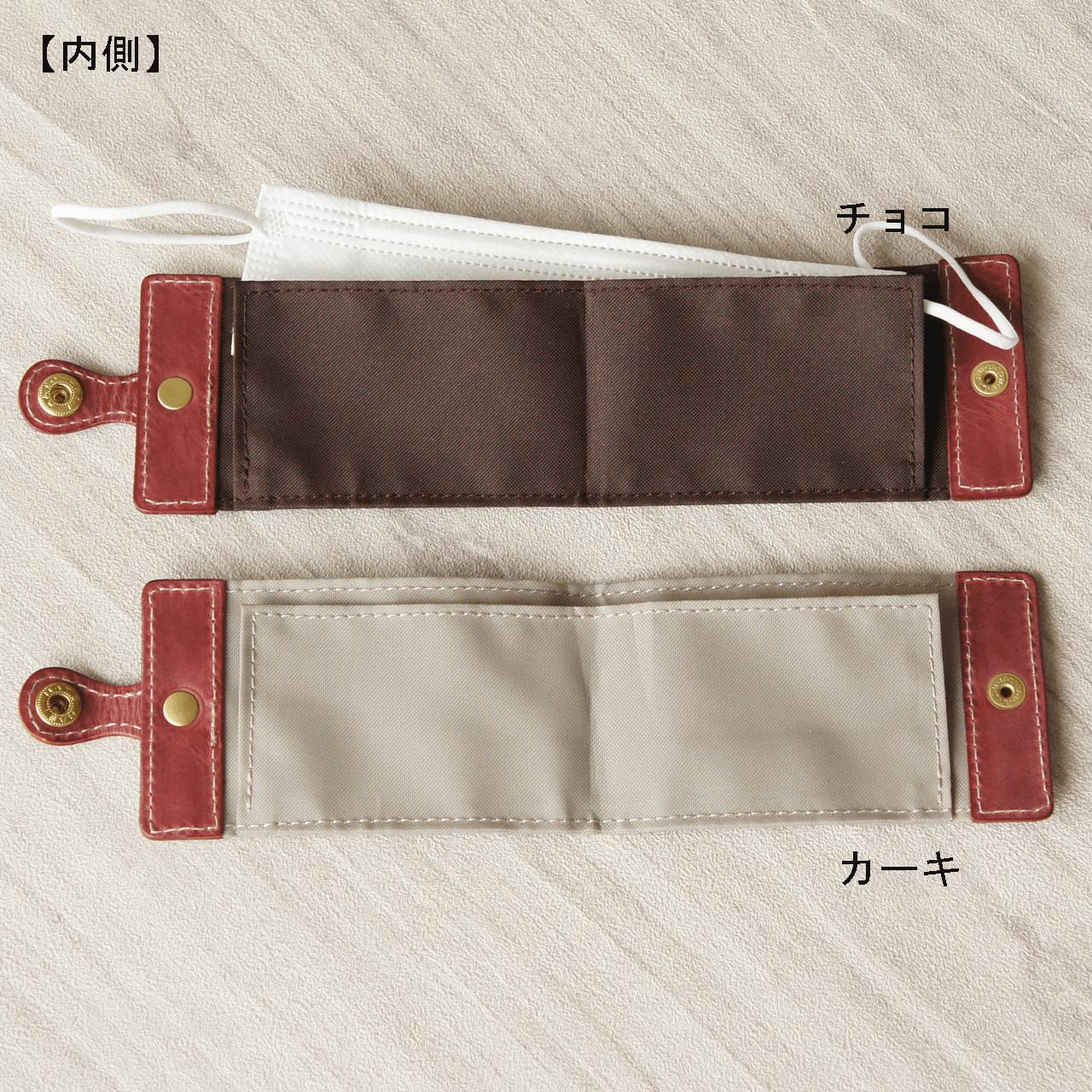 【抗菌・制菌】仮置きマスクケース(レッド)