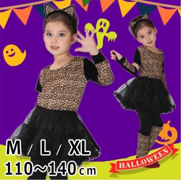 ハロウィン 即納 コスチューム 衣装 黒猫 ハロウィン 衣装 子供 猫 魔女 キッズ ねこ 猫 猫耳 ytg0047