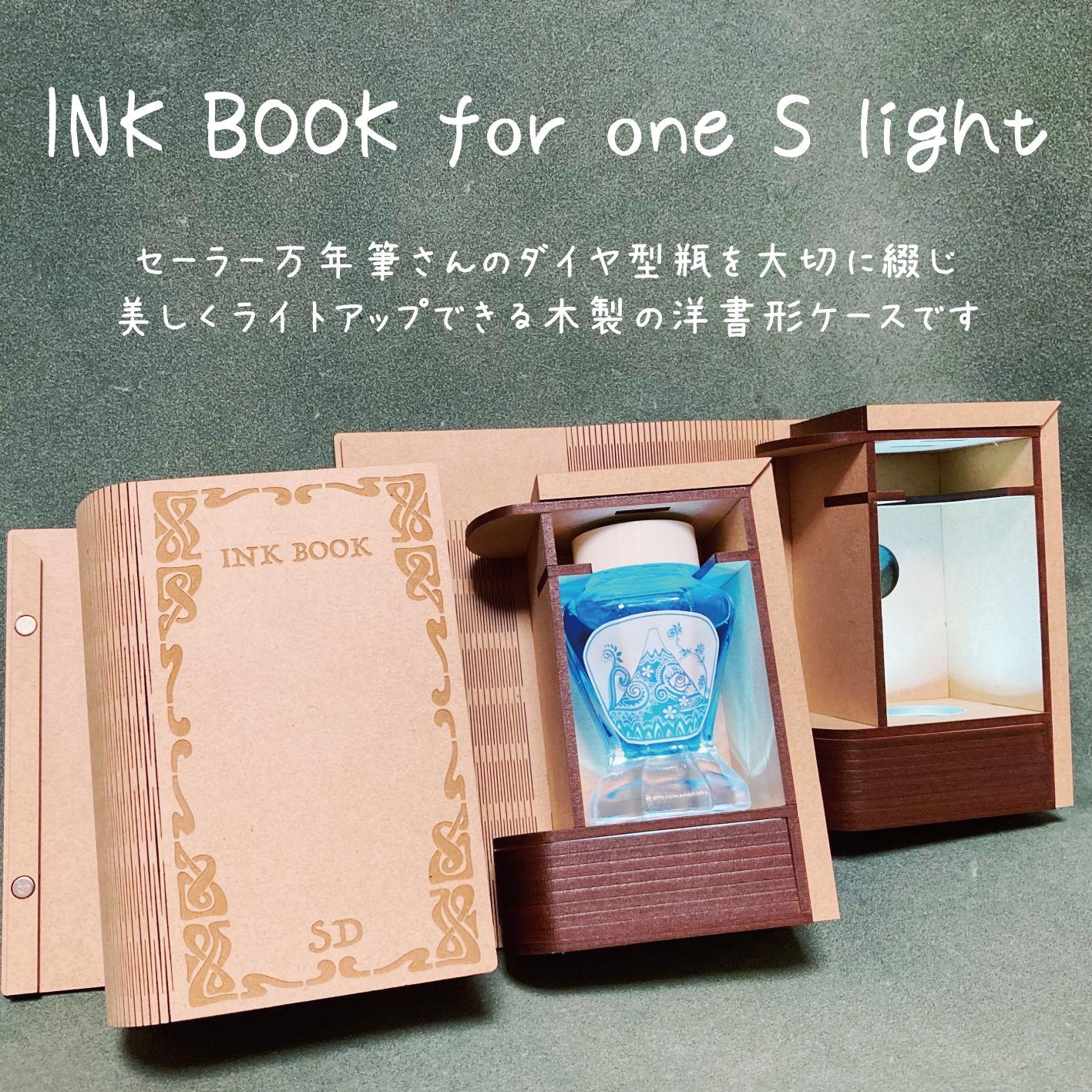 INK BOOK for one S light(セーラーダイヤ型ボトル対応)