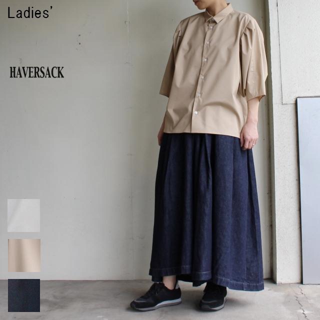 HAVERSACK 140/2 高密度ツイルシャツ 621802