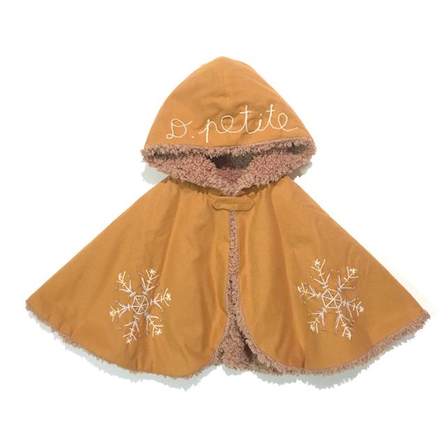 雪のケープ オレンジキャメル
