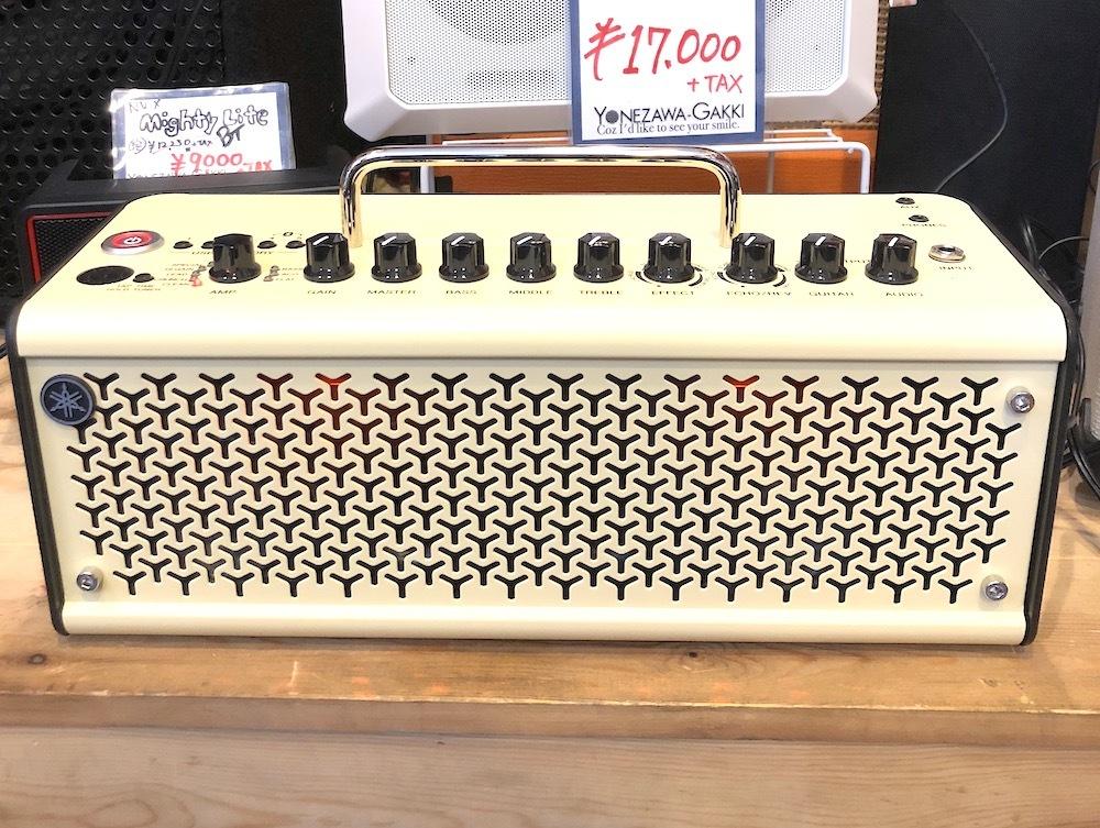 YAMAHA(ヤマハ)/THR-10Ⅱ ギターアンプ・シミュレーター