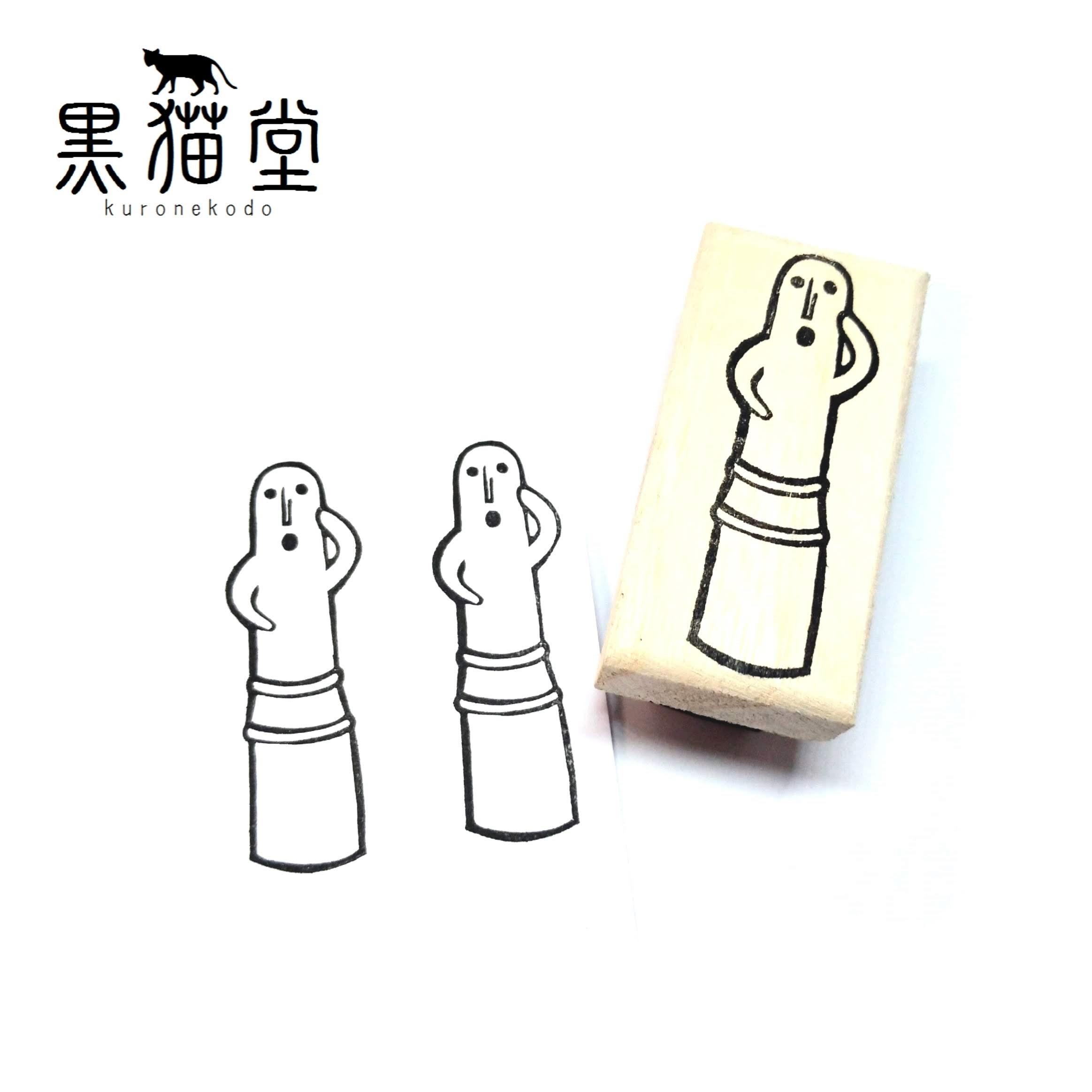 埴輪(大)