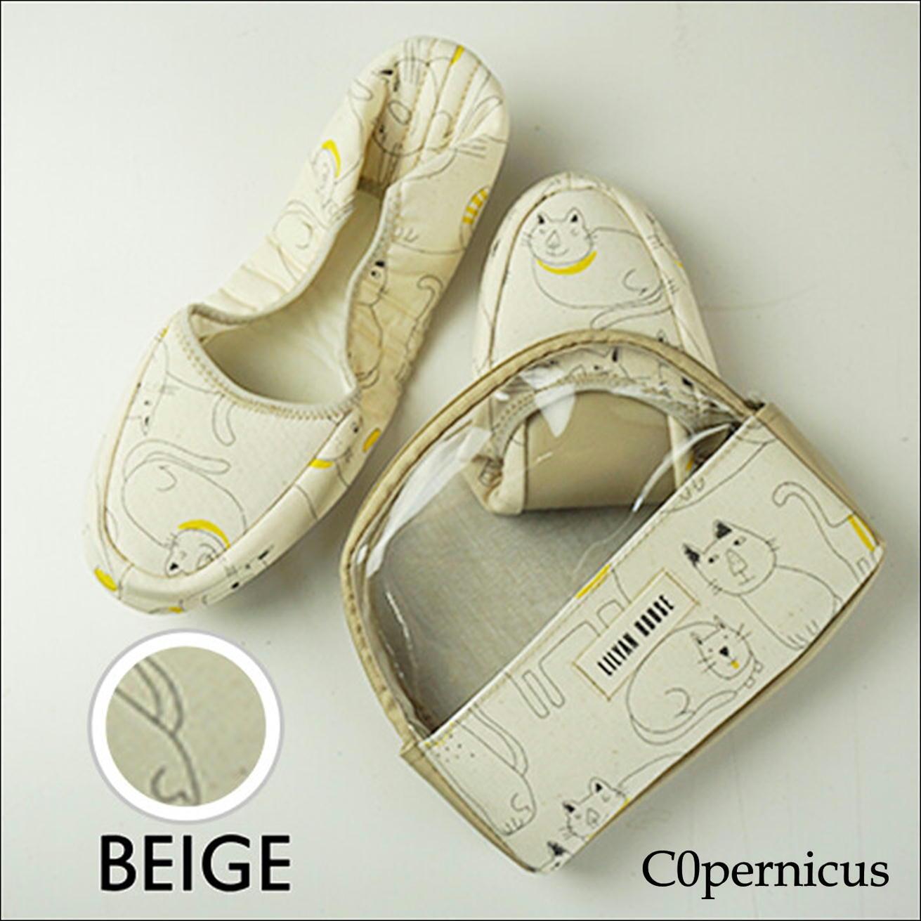 携帯スリッパ ポーチ付き 【Beige D】/折り畳みスリッパ/ルームシューズ 浜松雑貨屋 C0pernicus