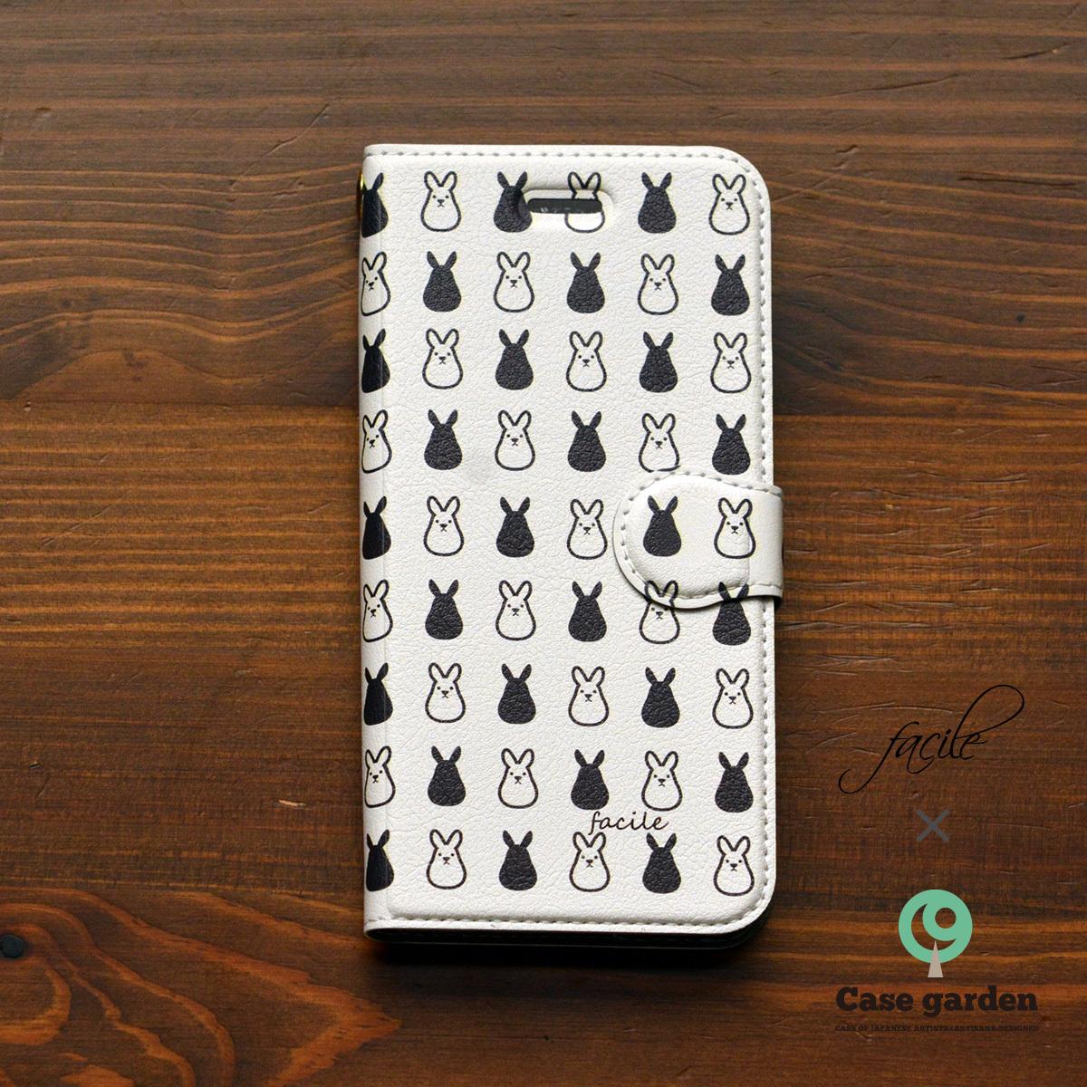 iphone8 ケース かわいい 手帳 iphone8 ケース おしゃれ 手帳型 アイフォン7 ケース 手帳 かわいい うさぎ ウサギ しろくろラッシュ/facile×ケースガーデン